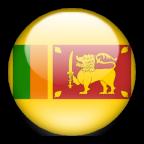 سفارت سريلانكا