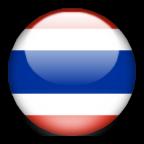 سفارت تايلند