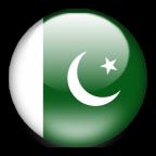 سفارت پاكستان