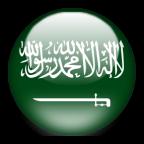 سفارت عربستان سعودي