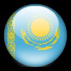 سفارت قزاقستان
